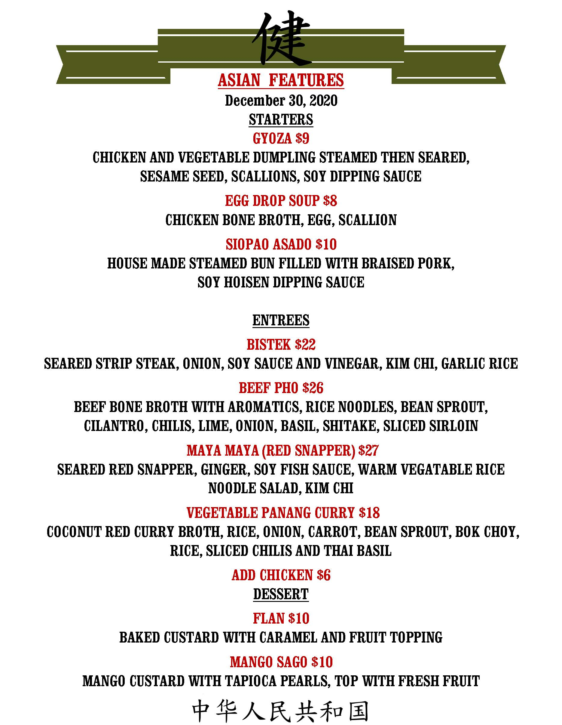 Asian Menu Night at The Whiteface Club and Resort